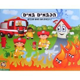 MICII POMPIERI / THE LITTLE FIREFIGHTERS